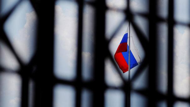 Rusya altına dayalı kripto para önerisini inceleyecek